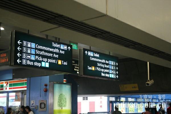 留学生新加坡入境流程