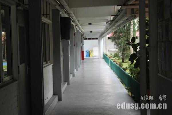 新加坡南洋中学在哪