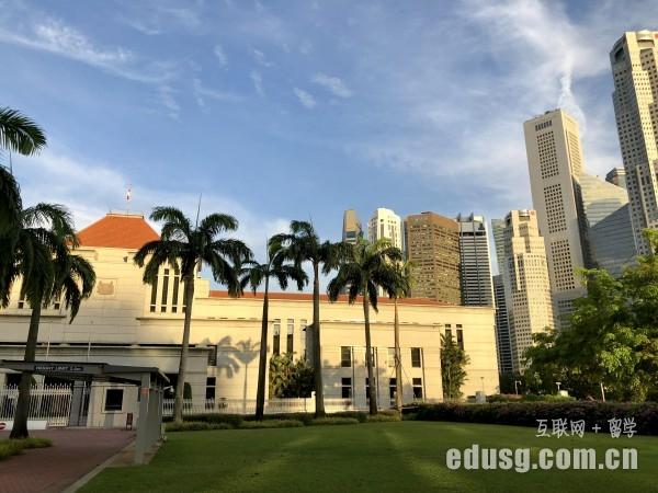 新加坡本科申请时间