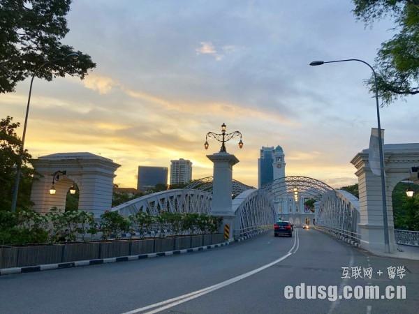 新加坡高中留学生活