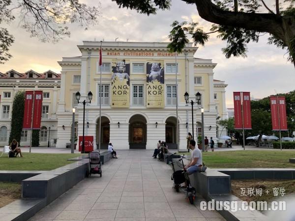 新加坡伊顿幼儿园学费