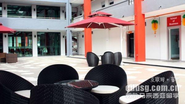 马来西亚留学公立学校
