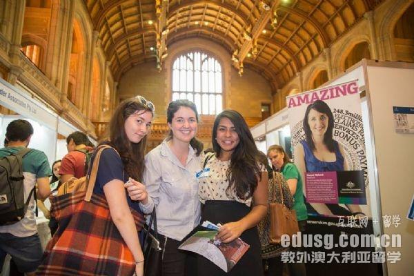高考后留学澳大利亚选学校