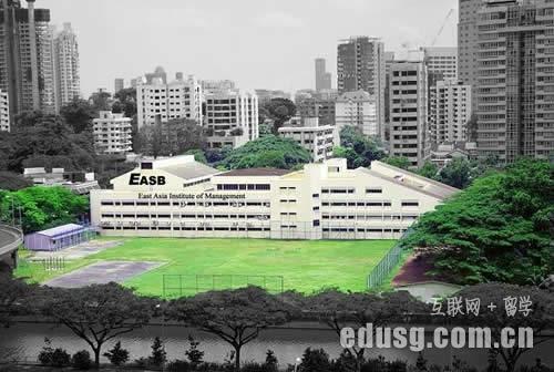 新加坡东亚管理学院招生条件