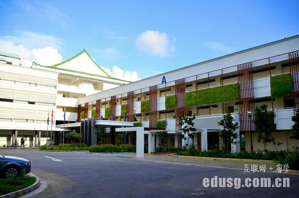 新加坡私立大学提前多久申请