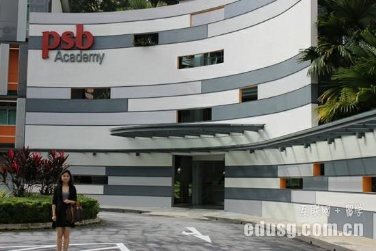 大学生新加坡本科申请条件
