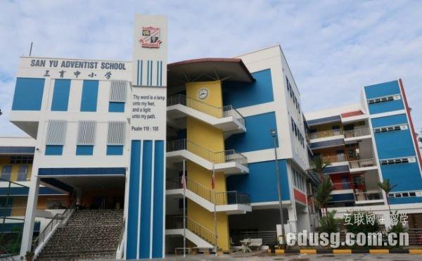 孩子上新加坡私立小学好吗