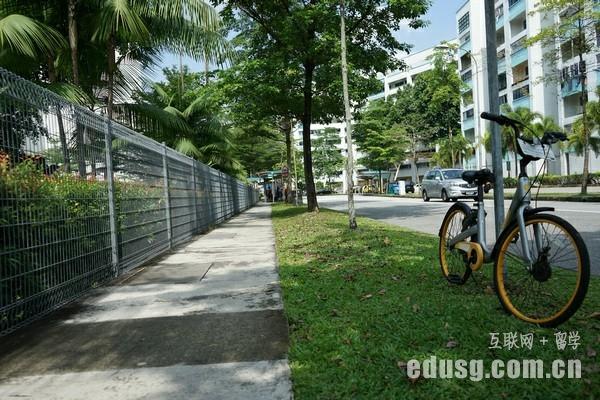 去新加坡读硕士的条件及费用