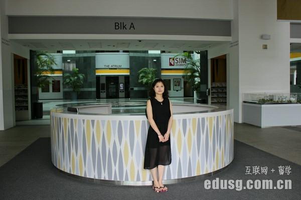新加坡管理学院哪个专业好