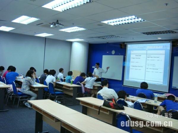 新加坡大学本科入学条件