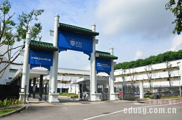 新加坡研究生移民专业