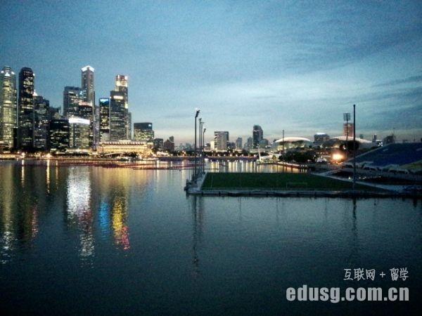 新加坡公立大学和私立大学比较