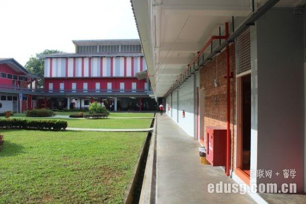 新加坡政府中学考试培训