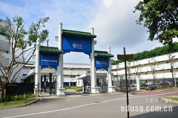 读研到新加坡留学要考什么