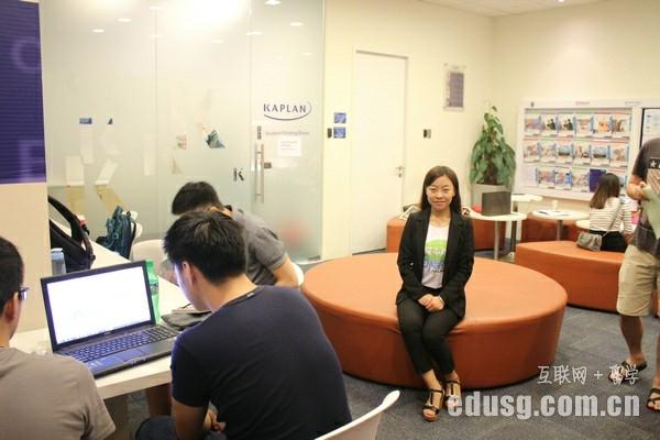 留学新加坡读研费用明细