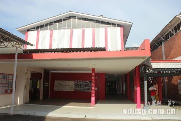 新加坡博伟分校地址