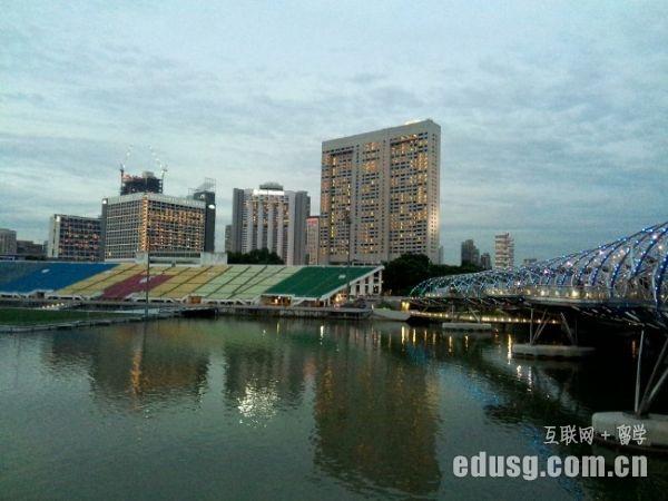 新加坡学生留学签证资金存多久