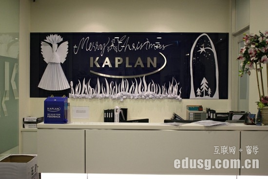kaplan语言课程怎么样