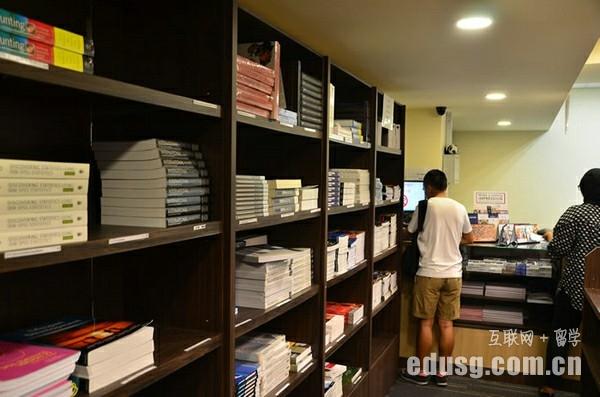 不参加高考报新加坡大学