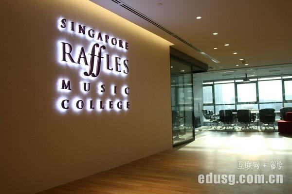 2019年新加坡艺术专业就业