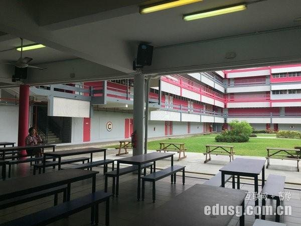 去新加坡读中学要参加什么考试
