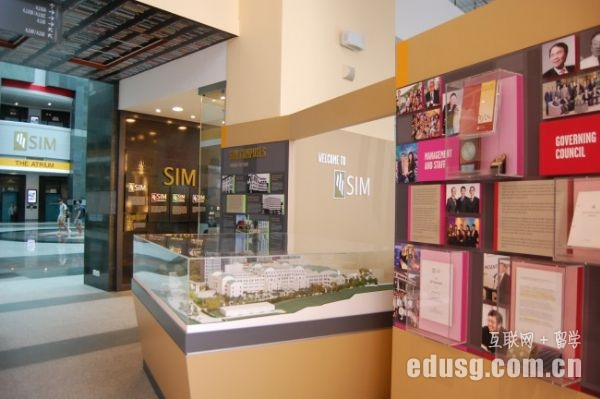 sim新加坡管理学院地址