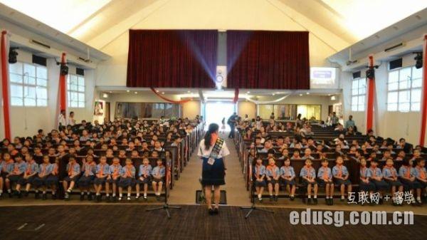 新加坡申请小学