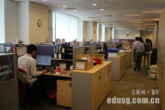 新加坡研究生IT学专业