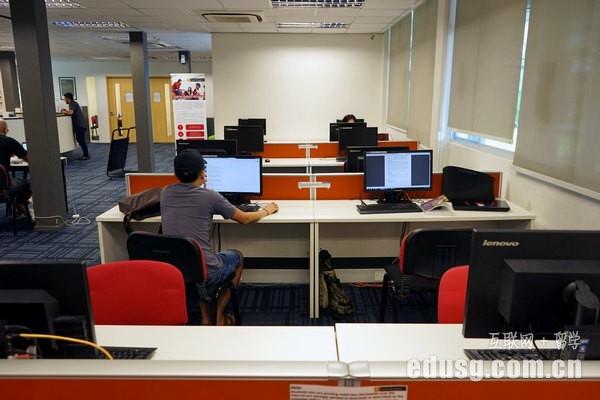 新加坡有什么学金融的学校