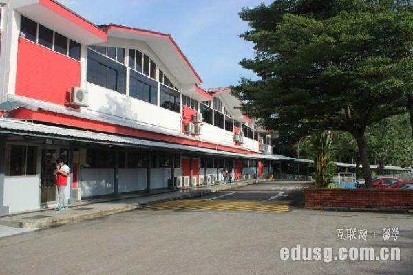 如何去新加坡念中学