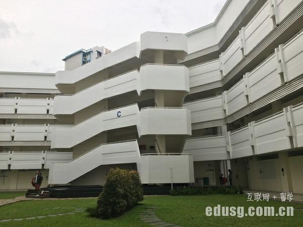 新加坡本科留学一年多少费用