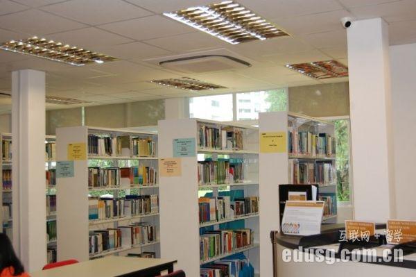 新加坡研究生留学一年花费多少