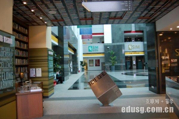 留学新加坡商务专业学费