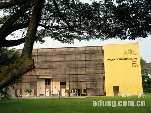 新加坡拉萨尔学院专科