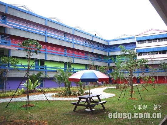 新加坡小学留学培训机构