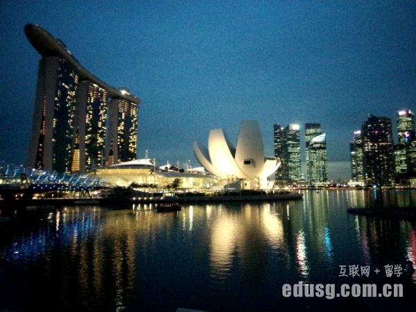 新加坡留学生签证办理