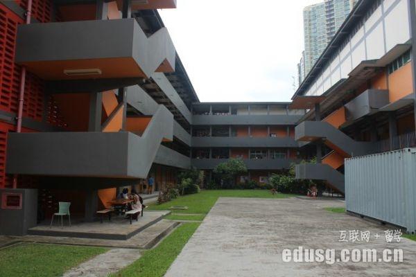 新加坡私立大学怎么样