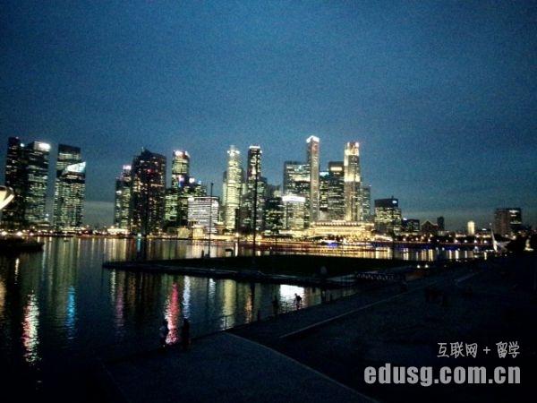 新加坡读研要准备什么