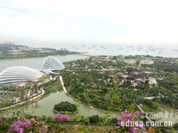 新加坡剑桥O水准