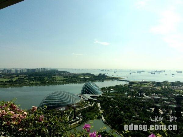 新加坡剑桥a水准