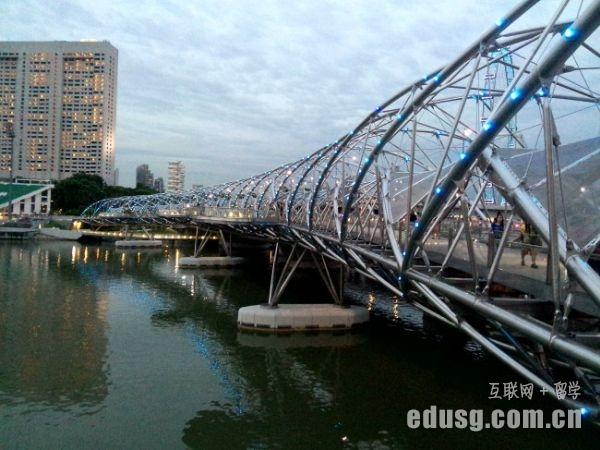高中去新加坡留学一年费用