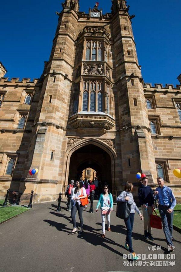 悉尼大学商学院地理位置