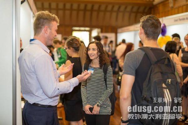 澳洲学生签证提前多长时间申请