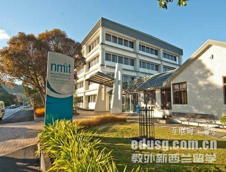 新西兰尼尔森马尔伯勒理工学院申请