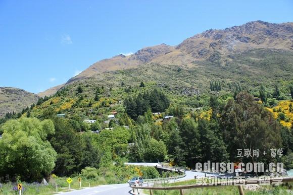 出国留学新西兰读高中