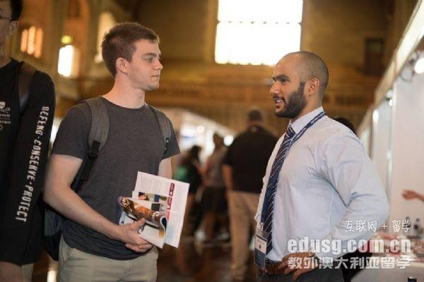 澳大利亚留学签证如何办理