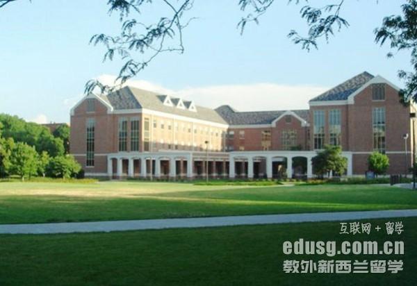 新西兰林肯大学的申请费