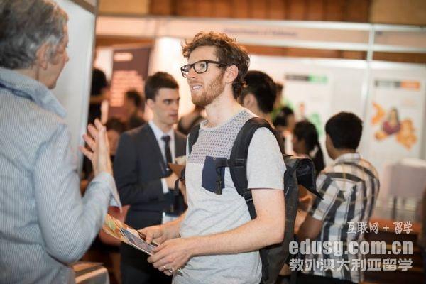澳洲留学学生电子签证费用