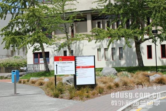 怀卡托大学读研条件