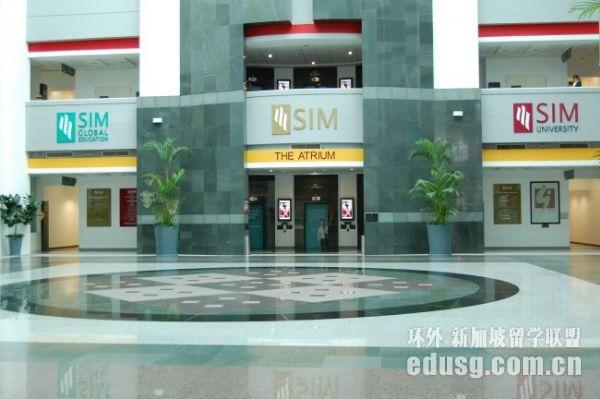 新加坡sim大学入学条件